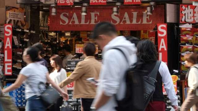 日本6月實質消費支出年減1.2% 減少率大幅縮小 (圖片:AFP)