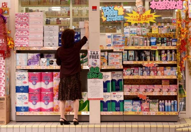 〈鉅亨看世界〉日本漱口水之亂 (圖片:AFP)
