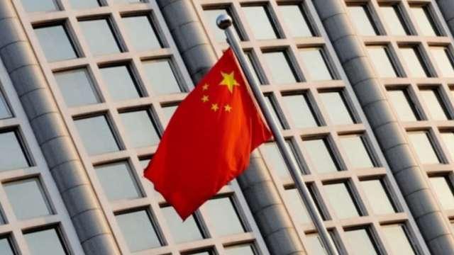 中國Q2經常帳重回順差 創12年新高 (圖:AFP)