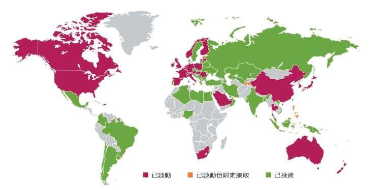 截至6 月初,全球已有42個國家共81個電信業者推出5G商用服務。
