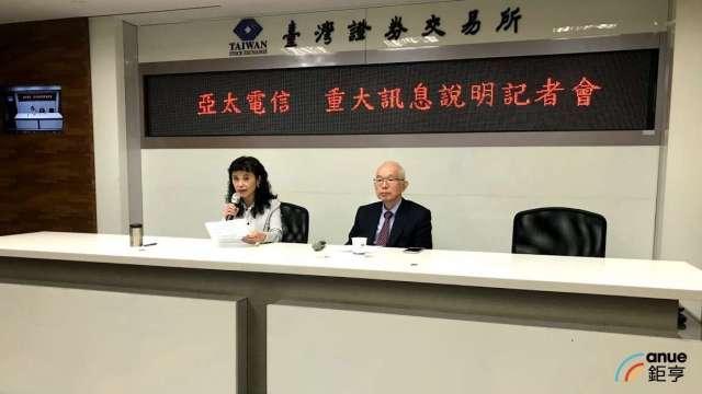 右為亞太電總經理黃南仁。(鉅亨網資料照)