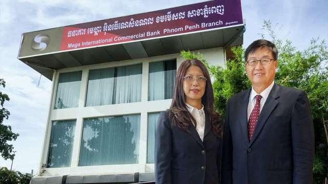 兆豐銀柬國桑園支行預計明年第1季上路。(圖:兆豐銀提供)