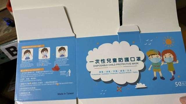 台北關日前查獲7000餘片偽台灣製的醫療口肇。(圖:關務署提供)