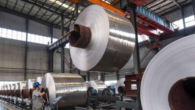 日經:美國政府豁免日本近8成鋼鐵、6成鋁的額外進口關稅 (圖:AFP)
