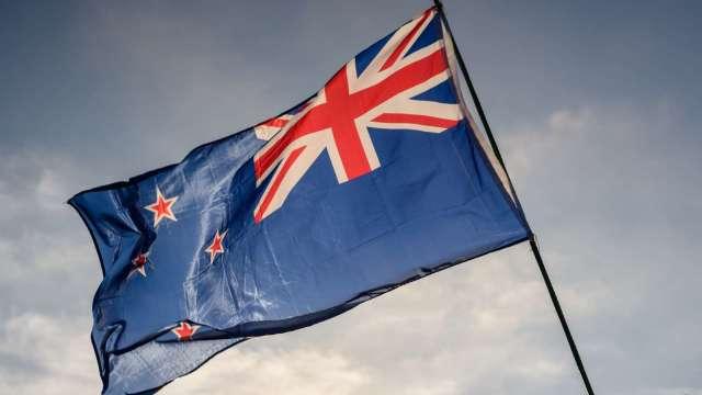 紐西蘭央行擴大購債 不排除實行負利率(圖片:AFP)