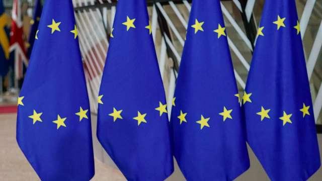 歐元區6月工業產出月增9.1% 不如市場預期(圖片:AFP)