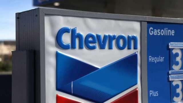 布局綠能!石油巨頭雪佛龍宣布投資核融合技術(圖:AFP)