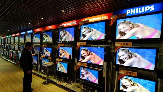 中國20種商品不再執行「停止減免稅」規定 含電視機、冰箱等(圖:AFP)