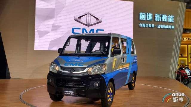 中華車Q2獲利年增超過200%。(鉅亨網記者王莞甯攝)