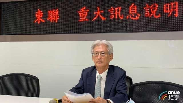 東聯副總經理蔡鎮江。(鉅亨網記者林薏茹攝)