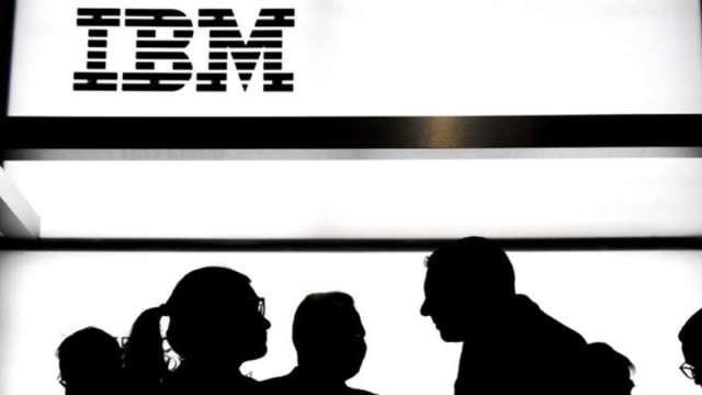 IBM推新代HPC晶片Power10  三星搶下代工訂單(圖:AFP)