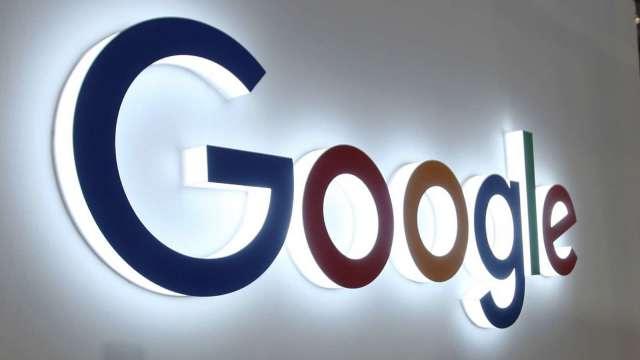 谷歌稱澳洲新法將導致用戶數據濫用 澳監管機構:含錯誤訊息(圖片:AFP)