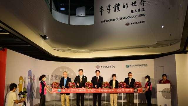 台積電文教基金會歷時 3 年,規劃新一代「半導體的世界」展館。(圖:台積電提供)