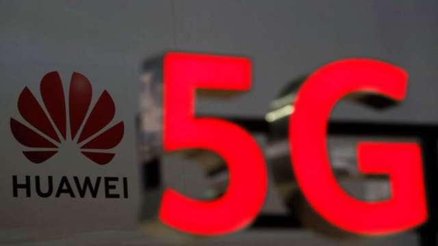 美緊箍咒影響浮現 華為、中興放慢中國5G部署步伐 (圖:AFP)