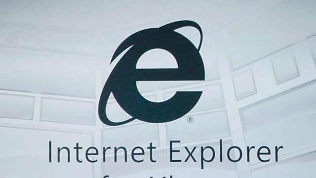 IE即將走入歷史 微軟11月起逐步終止支援IE 11(圖片:AFP)