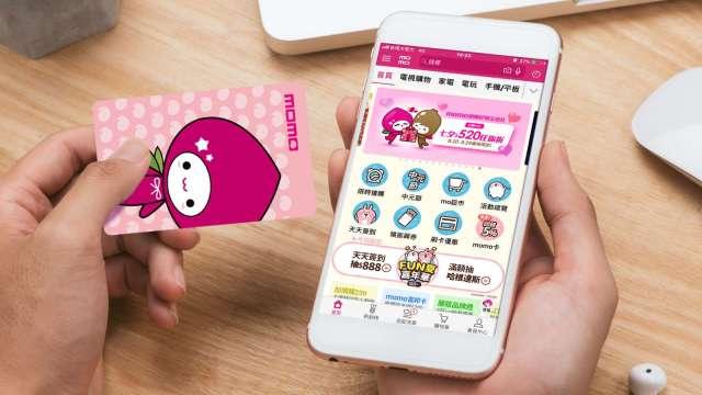 宅購物夯 富邦momo卡發卡量將突破30萬 躍居第一大電商聯名卡。(圖:台北富邦銀行提供)