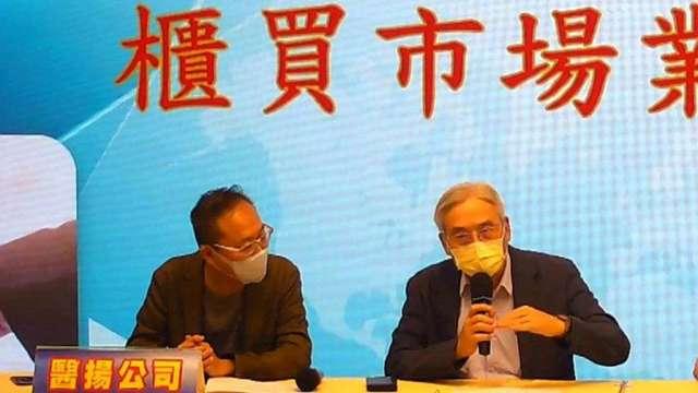 醫揚董事長莊永順(右)及總經理王鳳翔。(圖:翻攝自櫃買中心線上直播)