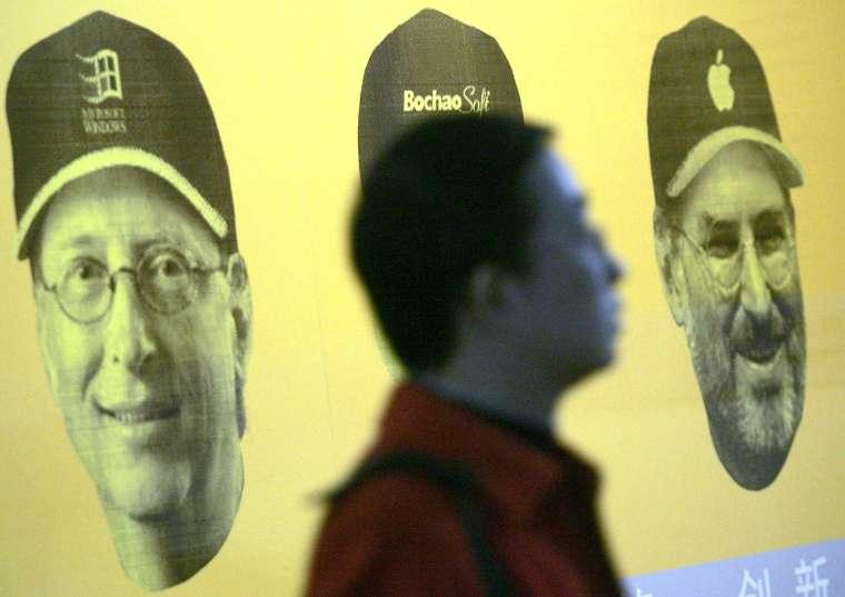 蓋茲受訪時表示,他非常忌妒已故蘋果創辦人賈伯斯 (圖片:AFP)