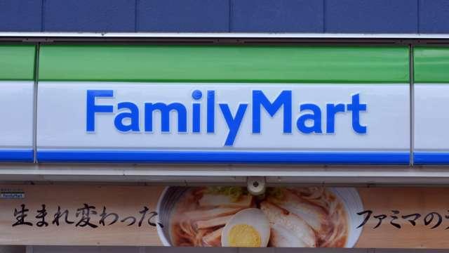 收購日本全家便利店 伊藤忠商事正式宣布TOB案成立 (圖片:AFP)