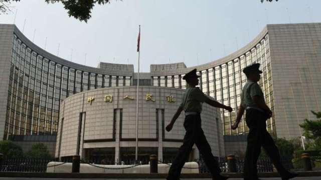 中國人行 :  因應疫情不確定性 貨幣寬鬆秉持三大不變(圖:AFP)