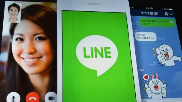 Line與日本雅虎經營統合案 合資公司決定命名「A控股」 (圖片:AFP)