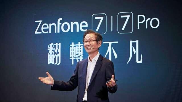 華碩三鏡頭ZenFone 7亮相攻5G商機,營運添動能。(圖:華碩提供)