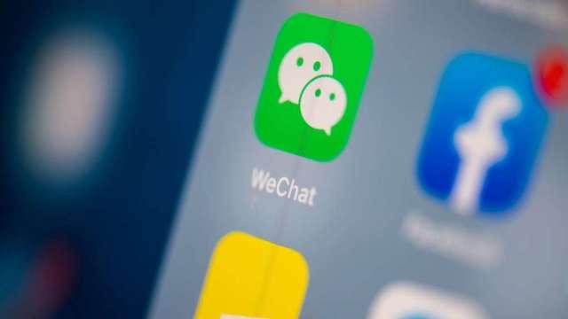 美國商會調查:川普祭微信禁令 過半在中國美企擔心失去競爭力(圖:AFP)