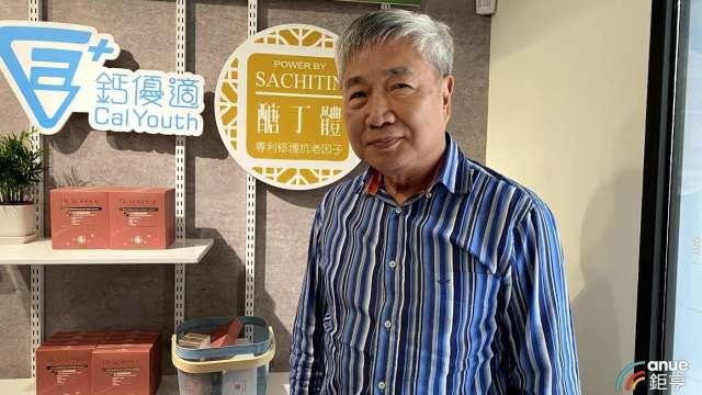 寶齡富錦總經理江宗明。(鉅亨網資料照)