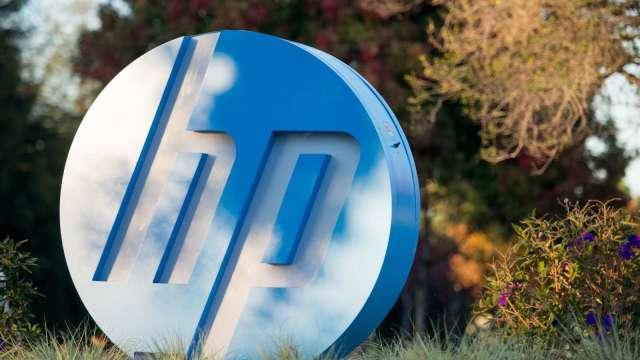 〈財報〉疫情刺激PC銷售惠普Q3營收優於預期 盤後大漲逾3%(圖片:AFP)