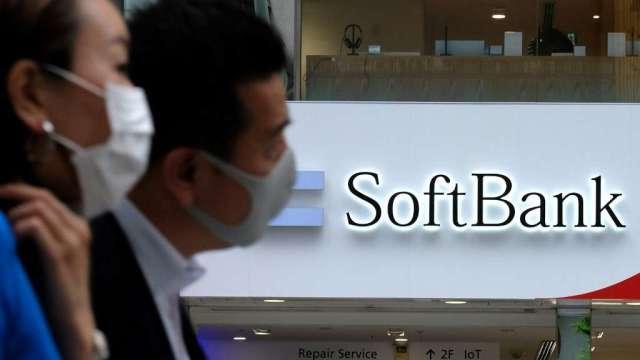 軟銀集團宣布減持子公司持股 價值達1.47兆日圓(圖:AFP)