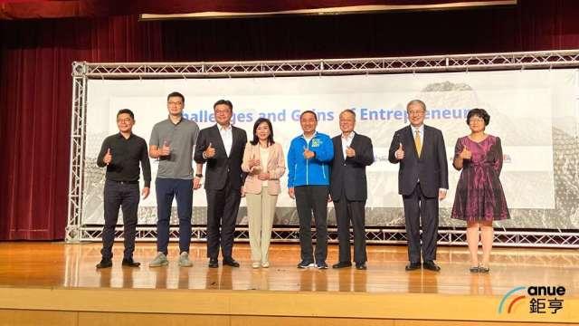 台灣玉山科技協會今(28)日舉辦企業家的挑戰與收穫論壇。(鉅亨網記者劉韋廷攝)