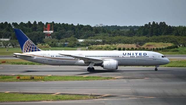為提振訂票需求 聯合航空宣布永久取消機票變更費(圖片:AFP)