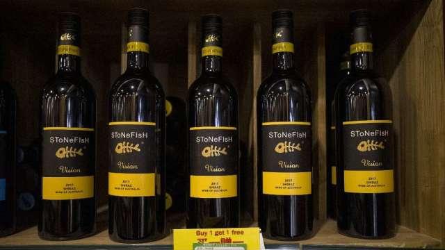 中國商務部:對澳洲進口葡萄酒進行反補貼調查(圖:AFP)