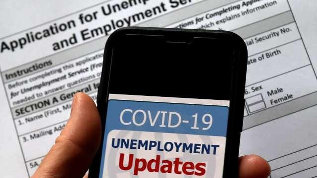 就業大幅放緩!美勞工部:未來十年就業僅增加600萬(圖片:AFP)