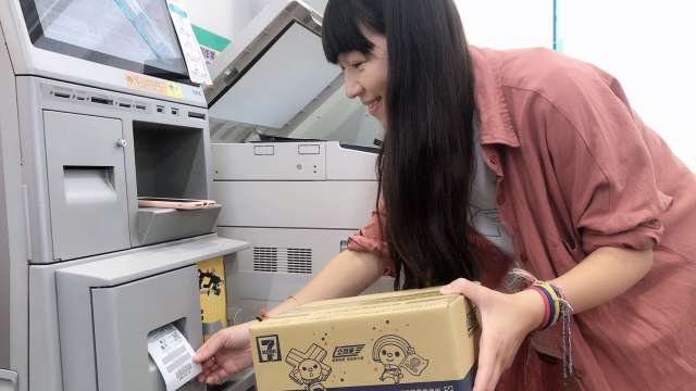 7-ELEVEN優化包裹寄件流程搶微型電商市場。(圖:統一超提供)