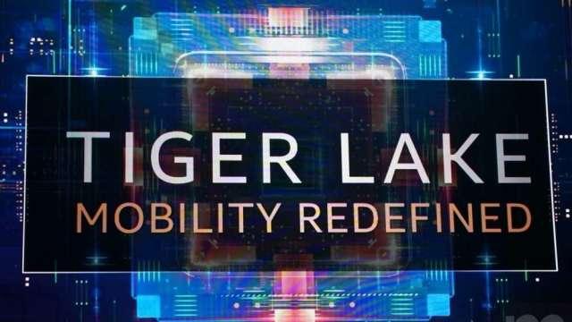 劍指AMD!英特爾正式發表 10 奈米 Tiger Lake 處理器 (圖片:翻攝 Intel Newsroom)