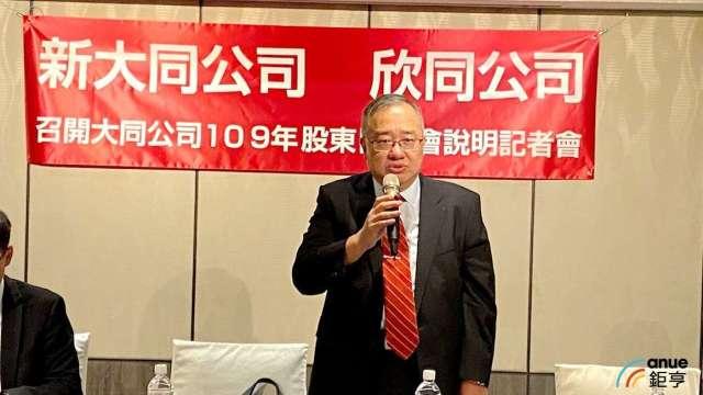 欣同公司負責人林宏信。(鉅亨網資料照)
