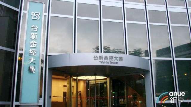 台新金擬出售彰銀3%股權 須向金管會申報兩次。(鉅亨網資料照)