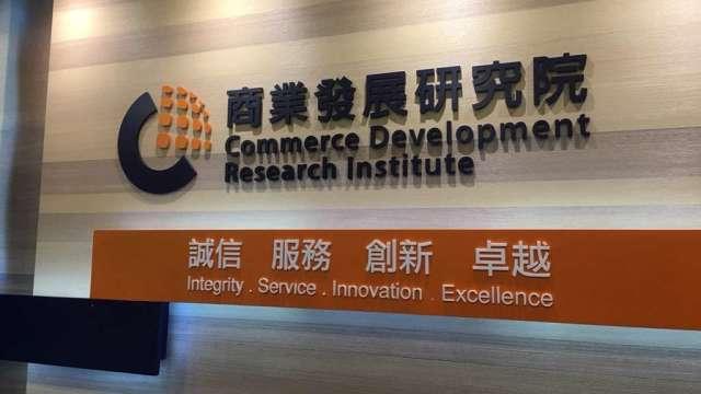 商研院看好疫情有利數位經濟5G智慧科技發展。(圖:商研院提供)