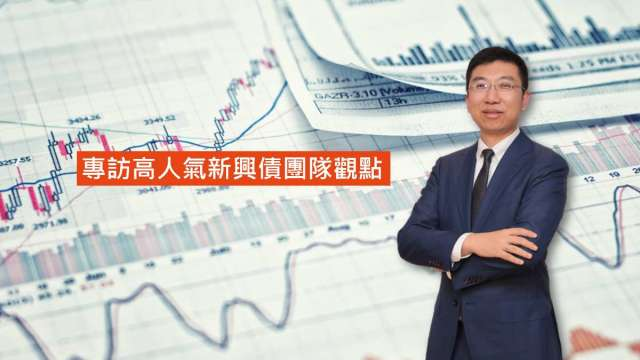NN (L) 新興債團隊資深經理人胡璋健(Leo Hu): 歷史顯示,現在進場未來一年兩位數報酬可期。