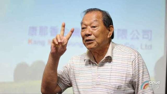 康那香董事長戴榮吉。(鉅亨網資料照)