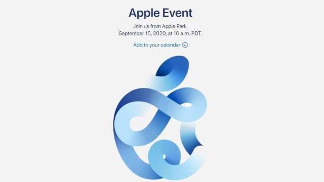 iPhone 12快來了!蘋果秋季發表會9/16登場 (圖片:AFP)