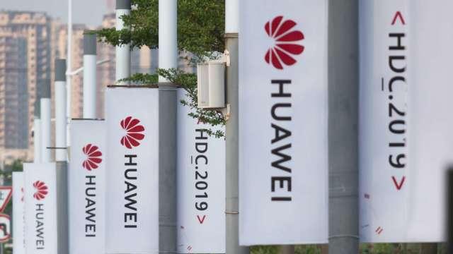 三星、海力士將停止供貨華為 傳華為明年手機出貨剩5000萬(圖片:AFP)