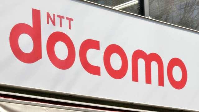 日本電信業龍頭NTT 電子支付服務傳資安漏洞 (圖片:AFP)