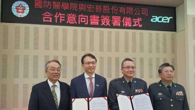 宏碁攜國防醫學院簽署MOU,將運用AI協助疫苗開發。(圖:宏碁提供)