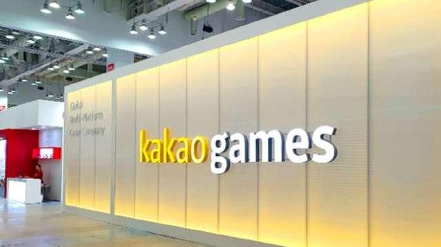 超額認購1500倍創韓股紀錄 Kakao Games上市首日飆30%漲停。(圖:Kakao網站)