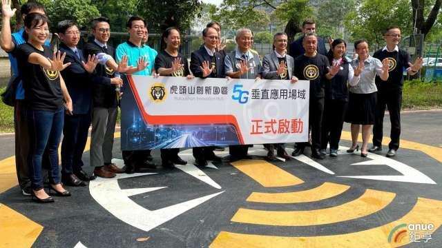 中華電攜旗下小金雞勤崴 打造全台首個5G自駕車垂直場域。(鉅亨網記者沈筱禎攝)