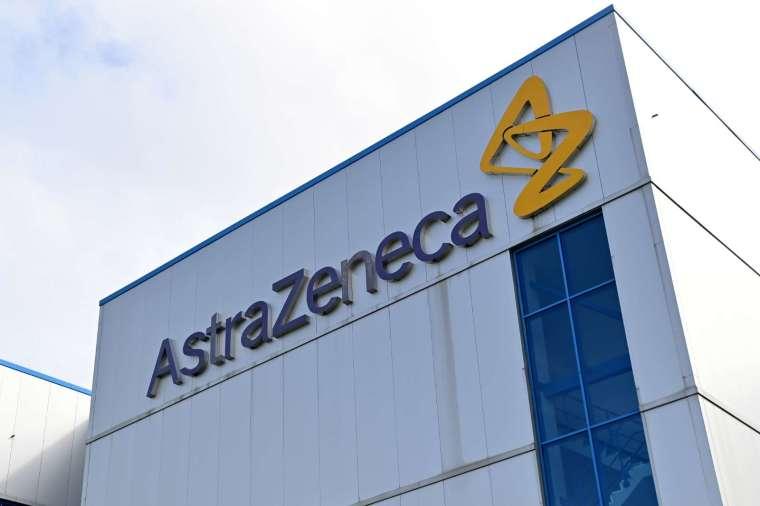 英國阿斯利康 (AstraZeneca) 疫苗試驗緊急喊卡 (圖片:AFP)