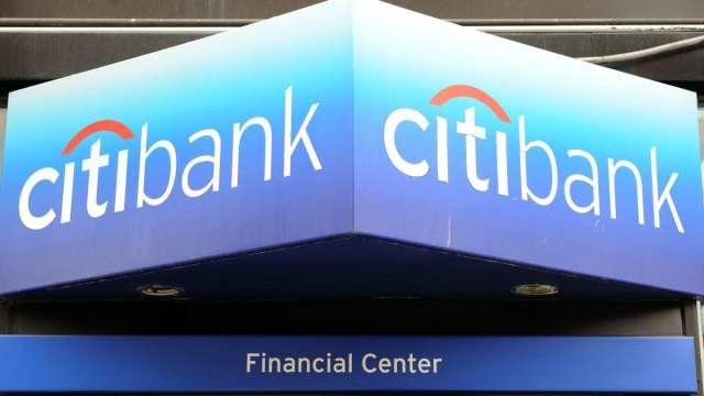 華爾街大銀行首見!花旗任命女性執行長 集團創辦人讚天生領導者  (圖:AFP)
