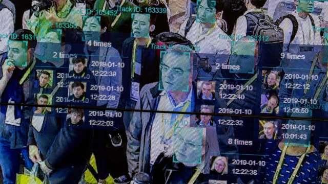 IBM建議美商務部 將人臉辨識技術列入出口管制項目 (圖:AFP)